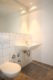 Im Stadtvillenwohnparkt! Gepflegte 3-Zimmer-Gartenwohnung mit Einbauküche in Büderich - Bad