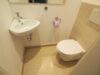 Ideal-Zentral Moderne 4-Zimmer Wohnung Großzügiges Wohnen in Meerbusch-Büderich - WC